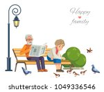 happy elderly couple feeding... | Shutterstock .eps vector #1049336546