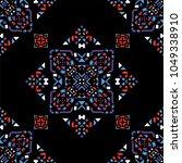 decorative hand drawn seamless... | Shutterstock .eps vector #1049338910