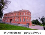 tsaritsyno palace of catherine... | Shutterstock . vector #1049339939