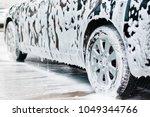 washing machine black with...   Shutterstock . vector #1049344766