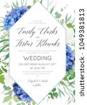 wedding floral invite  save the ... | Shutterstock .eps vector #1049381813
