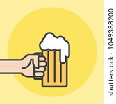 hand holding beer mug. vector... | Shutterstock .eps vector #1049388200