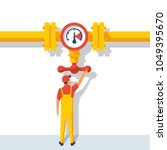 man working standing on the... | Shutterstock .eps vector #1049395670