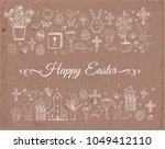 easter greeting card with... | Shutterstock .eps vector #1049412110