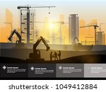 silhouette of engineer and... | Shutterstock .eps vector #1049412884