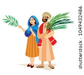 religion holiday palm sunday... | Shutterstock . vector #1049432486