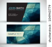 blue modern business card set   ... | Shutterstock .eps vector #104943779
