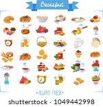 big set icons of breakfast | Shutterstock .eps vector #1049442998