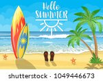 sea and sand beach. holiday sea ... | Shutterstock .eps vector #1049446673