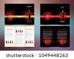 wine brochure set design... | Shutterstock .eps vector #1049448263