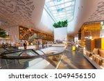 central embassy  bangkok   feb... | Shutterstock . vector #1049456150