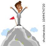 vector illustration of happy...   Shutterstock .eps vector #1049474720