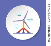 tidal energy icon isolated on... | Shutterstock .eps vector #1049474786