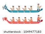 asian men in long boats in... | Shutterstock .eps vector #1049477183