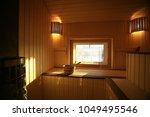 sauna  wooden interior baths ... | Shutterstock . vector #1049495546