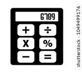 vector calculator icon | Shutterstock .eps vector #1049499176