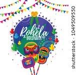 bengali new year pohela... | Shutterstock .eps vector #1049509550