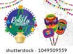 Bengali New Year Pohela Boishakh Background Template with Kalash and Motifs of Owls, Tiger