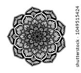 mandalas for coloring book.... | Shutterstock .eps vector #1049515424