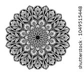 mandalas for coloring book.... | Shutterstock .eps vector #1049515448