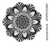 mandalas for coloring book.... | Shutterstock .eps vector #1049515484