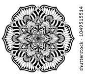 mandalas for coloring book.... | Shutterstock .eps vector #1049515514