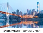 modern metropolis skyline ... | Shutterstock . vector #1049519780