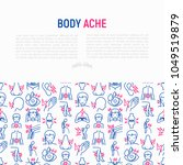body aches concept with thin... | Shutterstock .eps vector #1049519879