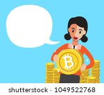 cryptocurrency concept a...   Shutterstock .eps vector #1049522768