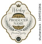 vector label for whiskey in the ... | Shutterstock .eps vector #1049531846