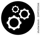 gear icon. vector illustration | Shutterstock .eps vector #1049533166