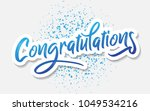congratulations   typography ... | Shutterstock .eps vector #1049534216
