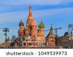 st. basil's cathedral on the... | Shutterstock . vector #1049539973