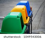 recycle bin to separate waste... | Shutterstock . vector #1049543006