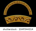 "ornamental segment  ""gear"" ... 