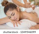young asian woman brunette skin ... | Shutterstock . vector #1049546099