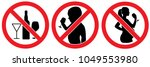 set no sign  spirits  alcohol... | Shutterstock .eps vector #1049553980
