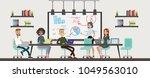 office interior room. business... | Shutterstock .eps vector #1049563010
