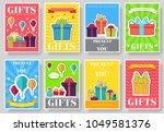gift information cards set....   Shutterstock .eps vector #1049581376