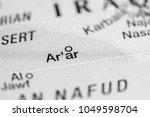 ar'ar  saudi arabia on a map | Shutterstock . vector #1049598704