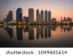 building reflection before... | Shutterstock . vector #1049601614
