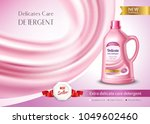 delicate care detergent in... | Shutterstock .eps vector #1049602460