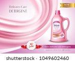 delicate care detergent in... | Shutterstock .eps vector #1049602460