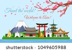 vector illustration travel... | Shutterstock .eps vector #1049605988