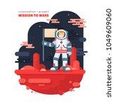 mars colonization project... | Shutterstock .eps vector #1049609060