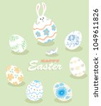 easter decoration. a cheerful... | Shutterstock .eps vector #1049611826