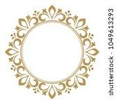 decorative frame. elegant... | Shutterstock .eps vector #1049613293