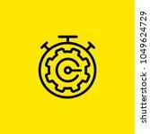 icon of mechanism of alarm... | Shutterstock .eps vector #1049624729