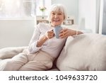 delicious drink. cheerful...   Shutterstock . vector #1049633720