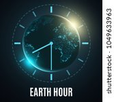 earth hour. futuristic planet... | Shutterstock .eps vector #1049633963